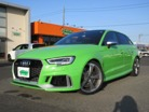 RS3スポーツバック (島根県)