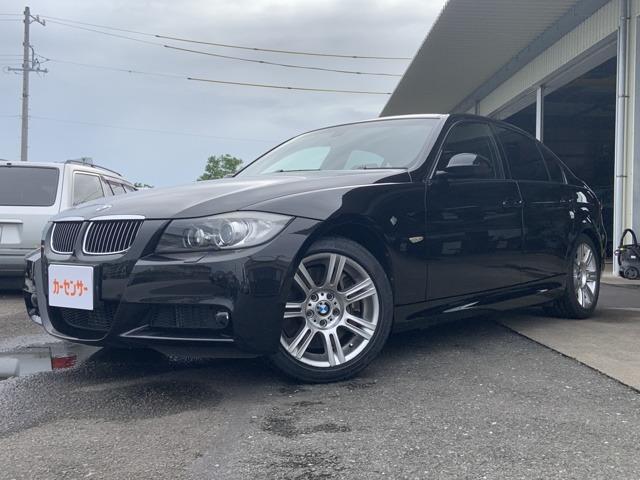 BMW 3シリーズ (静岡県)