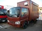 LPG キッチンカー 移動販売車 フードトラック