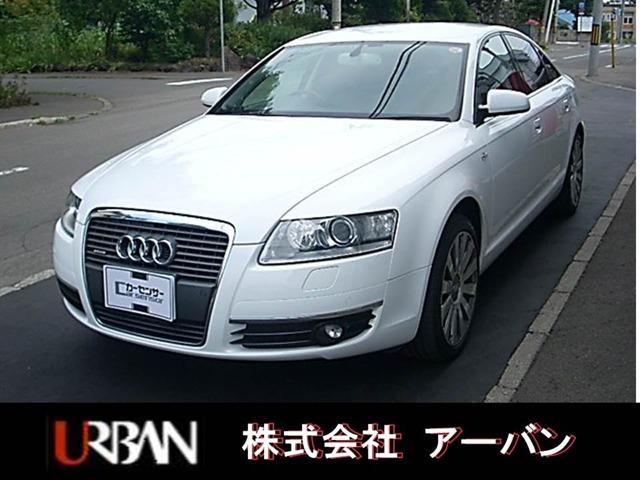 アウディ A6 (北海道)