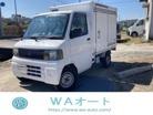 三菱 ミニキャブトラック 冷蔵冷凍車 Tベルト交換済