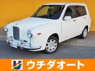 光岡自動車ユーガ1.3 ロイヤル