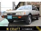 レオーネワゴン フルタイム4WDターボ 1.8GT/IIの中古車画像