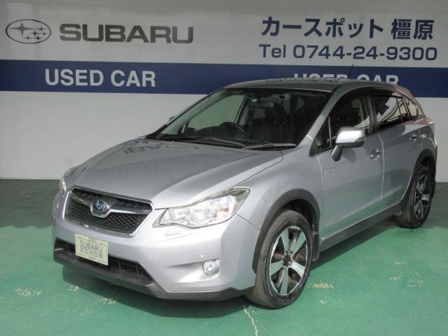 XV | 奈良スバル自動車(株)