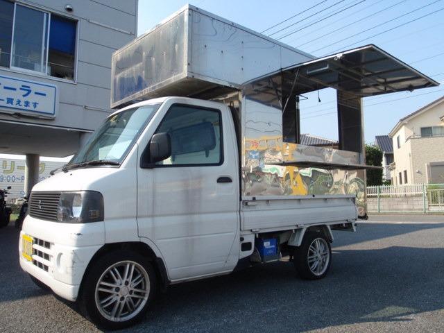 三菱 ミニキャブトラック (群馬県)