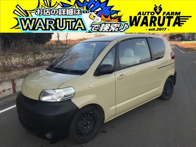 トヨタ ポルテ 1.3 130i 全塗装カスタム/助手席側パワスラ