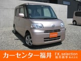 ダイハツタント660 X7インチポータブルナビ福井県
