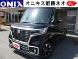 スズキスペーシア660 カスタム ハイブリッド XS新車フルセグナビBカメETCマットバイザ-兵庫県