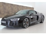 アウディ R8 The Audi R8 Star of Lucis 世界限定 1台 The Audi R8 Star of Lucis 世界限定 1台