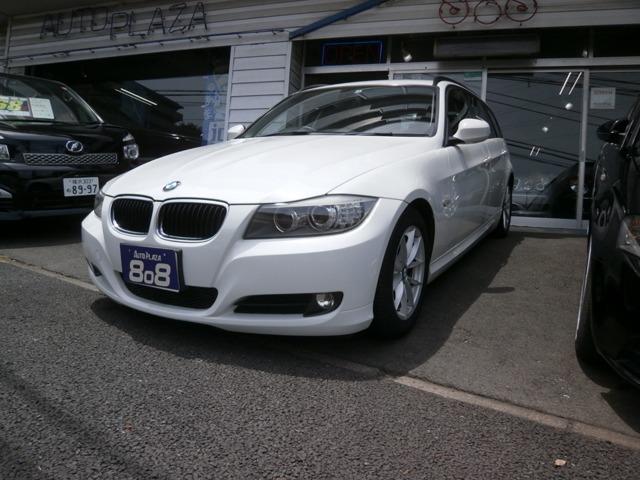 BMW3シリーズツーリング320i神奈川県