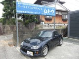 スズキカプチーノ660 リミテッド社外オーバーフェンダー福岡県