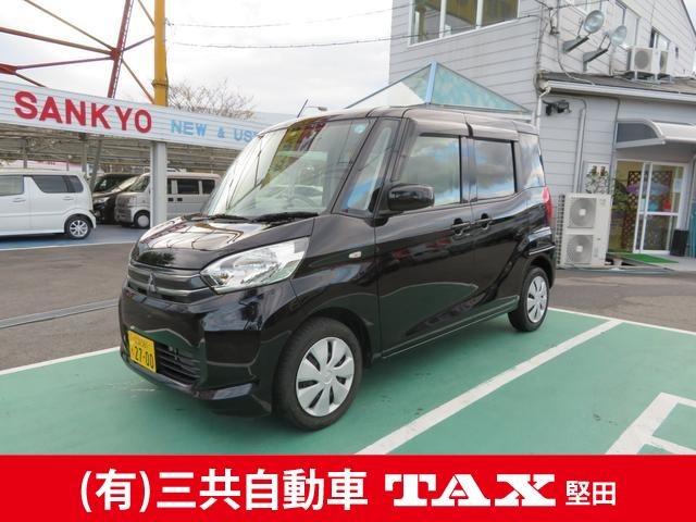eKスペース | (有)三共自動車