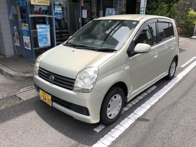 ミラアヴィ | (株)末松自動車