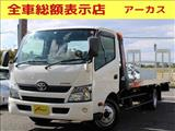 トヨタダイナキャリアカーユニックNEO5リモコン付  積載岡山県