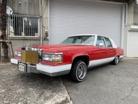 ブロアム 8ナンバーの中古車画像