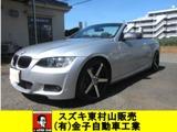 BMW3シリーズカブリオレ335i Mスポーツパッケージ7速iDrive東京都