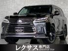 570 4WD ブラックシークエンス仕様/マクレビ/後席TV