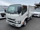 トヨタトヨエース冷凍 冷蔵車 TECS