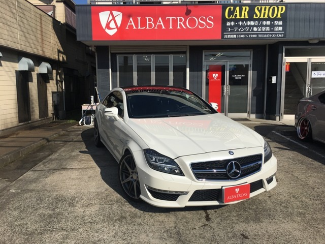 AMG CLSクラス CLS63 AMGパフォーマンスパッケージ  千葉県