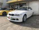 BMWアルピナB3S 3.3 リムジン