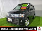 660 T 4WD ディスチャージライト・4WD