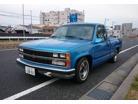 C1500 (広島県)