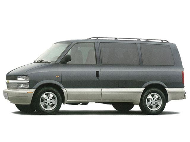 アストロ(シボレー)1993年3月~2005年12月生産モデルのカタログ|中古車なら【カーセンサーnet】