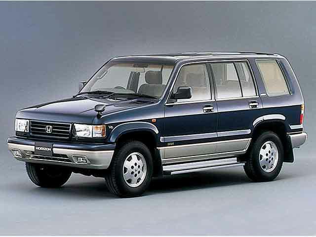 ホンダ ホライゾン 1994年2月~1999年7月生産モデルの口コミ・クチコミ ...