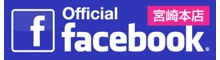 ☆OfficialFacebook☆