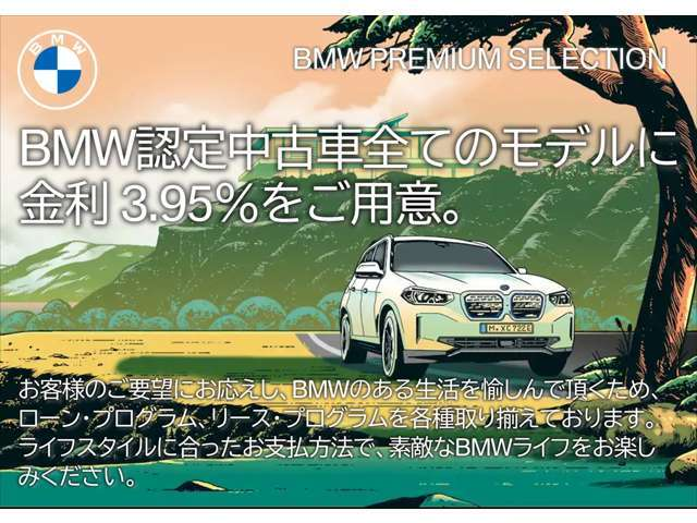 Kobe BMW BMW Premium Selection 三宮の店舗画像