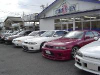Auto Club DEN-EN