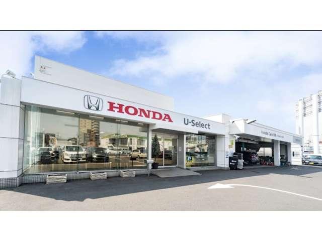 [愛知県](株)ホンダカーズ愛知 オートテラス名西