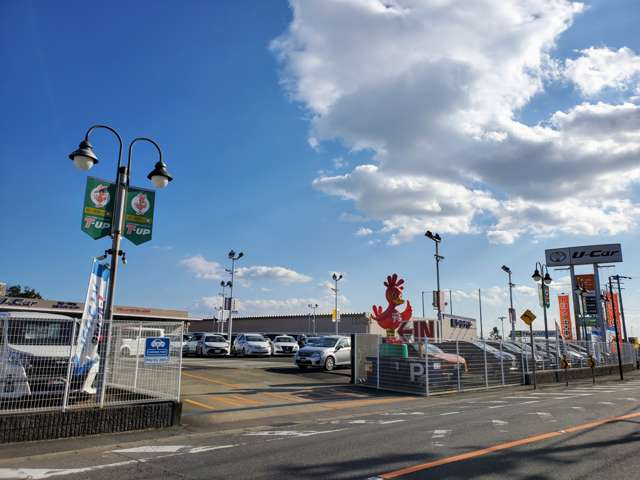[愛知県]トヨタカローラ愛知(株) 扶桑マイカーセンター