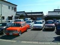 [愛知県](有)家光自動車販売
