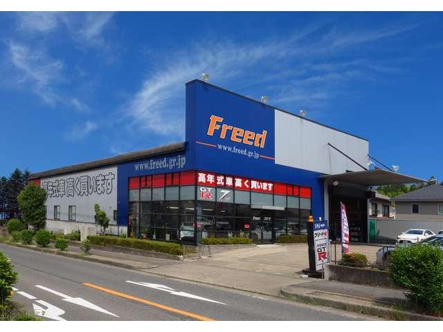 [愛知県](株)フリード 名古屋インター店