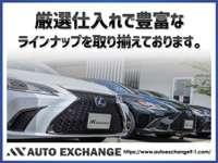 AUTO EXCHANGE(オートエクスチェンジ)