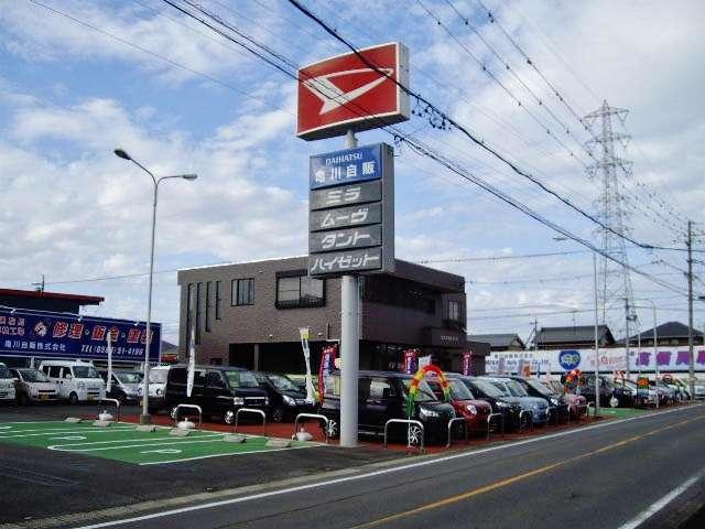 亀川自販株式会社 の店舗画像