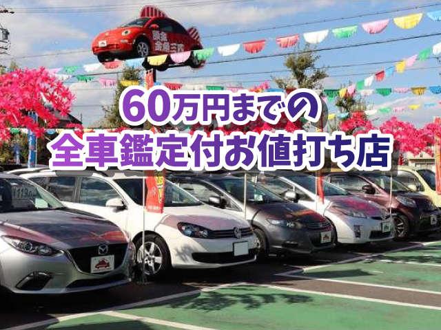 (株)葉栗オートショップ 一宮営業所の店舗画像
