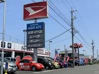 (株)葉栗オートショップ 平和営業所 メイン画像