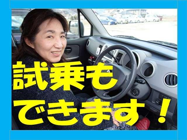 (株)スカイネットワークコーポレーション紹介画像