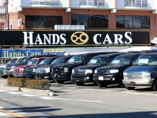 Hands Cars co., LTD の店舗画像