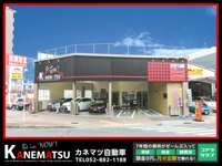 カーリンク名古屋鶴舞店