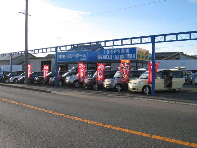[静岡県]東山モータース 磐田南店