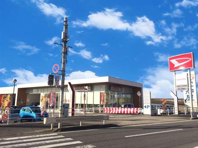 三河ダイハツ(株) U−CAR岩津店の店舗画像