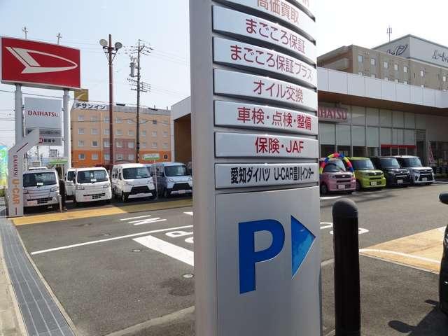 三河ダイハツ(株) U−CAR豊川インター店の店舗画像