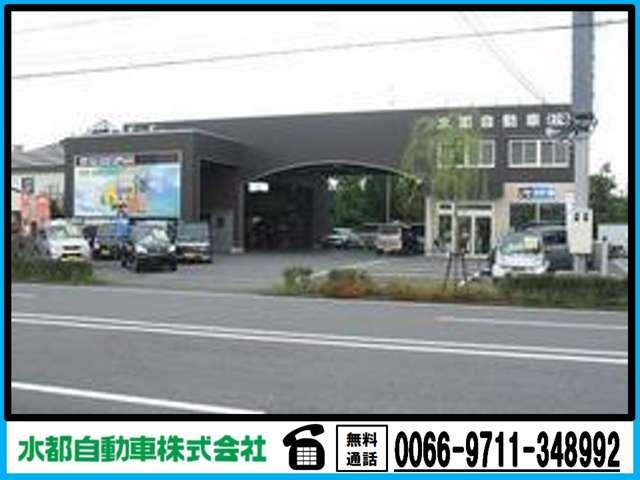 水都自動車(株) の店舗画像