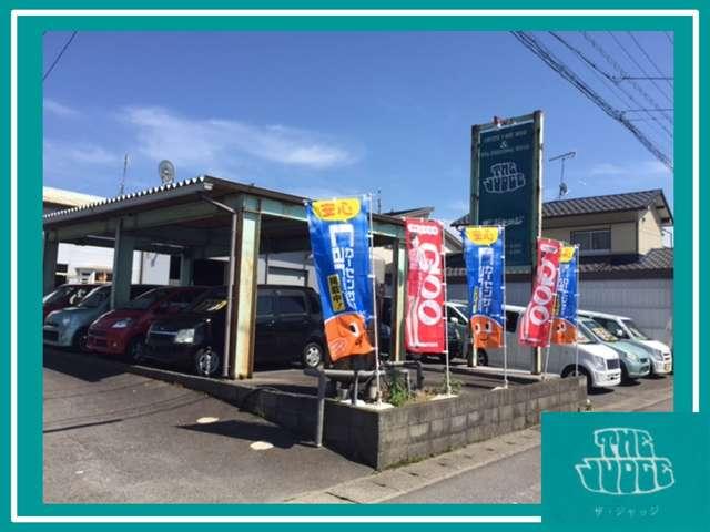 [岐阜県]激安軽自動車専門店 ザ・ジャッジ