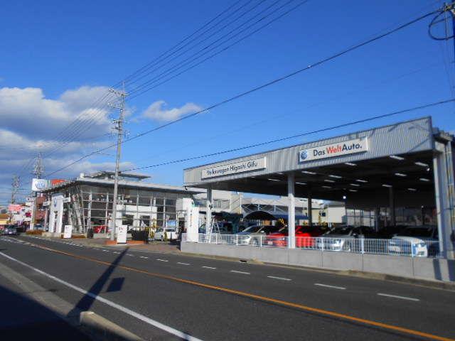 ファーレン東岐阜(株) Volkswagen東岐阜の店舗画像