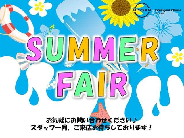 愛知日産自動車(株) 一宮センターの店舗画像