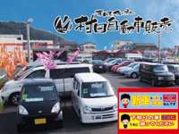 (有)村田自動車販売 メイン画像
